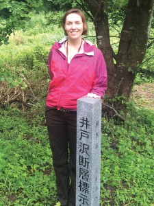 Emily Kleber, Hazards Mapping Geologist